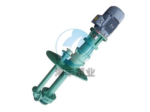 四氯化钛液下泵1.jpg